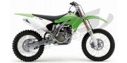 Kit Déco 100% Perso Kawasaki 250 KXF 2004/2005