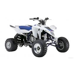 Kit Déco QUAD Suzuki LTR 450 100% Perso