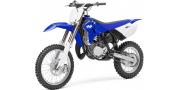Kit Déco 100% Perso Yamaha 85 YZ 2015-2016