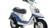 Kit Déco MBK Booster 50cc 100% Perso avant 2004