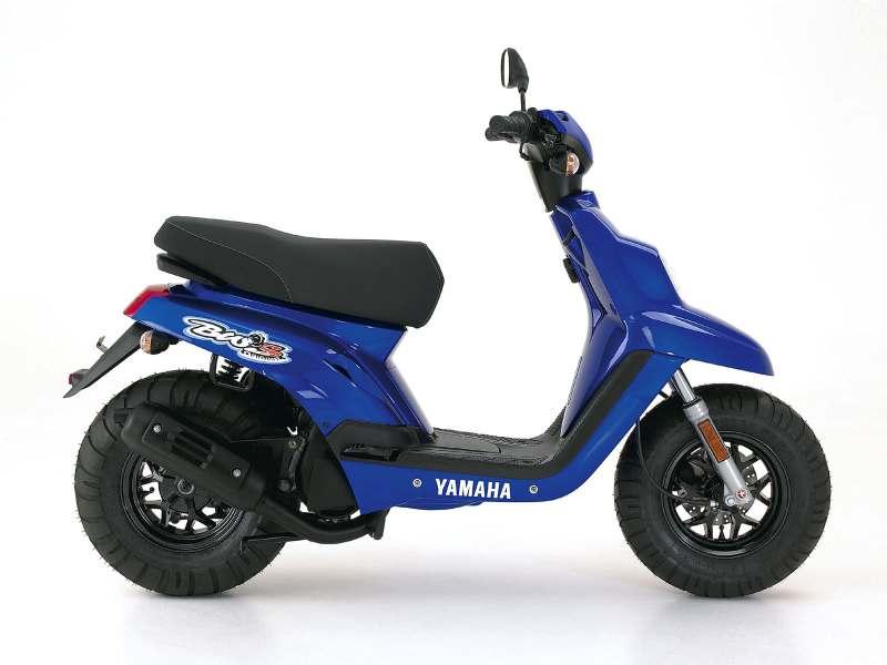 Kit Déco MBK Booster 50cc 100% Perso après 2004