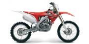 Kit Déco 100% Perso Honda CRF250 2010-2013
